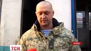 Демобілізованих десантників із Чернівців зустрічали вдома