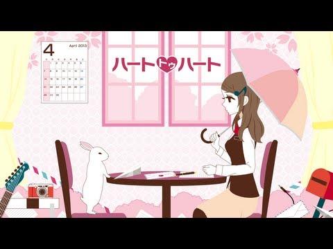 ハートトゥハート / heart to heart - TOKOTOKO(西沢さんP) feat.MAYU