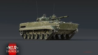 War Thunder - Upcoming Content - BMP-3