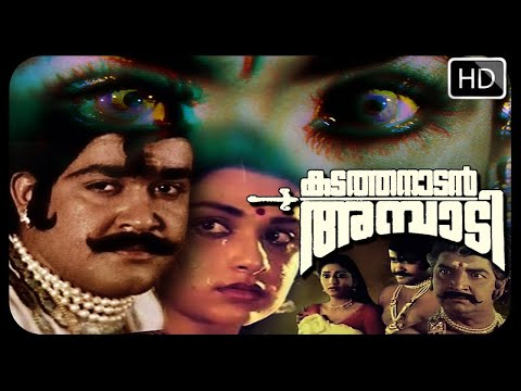 Lucifer actor Mohanlal in Malayalam full movie | latest Upload 2019