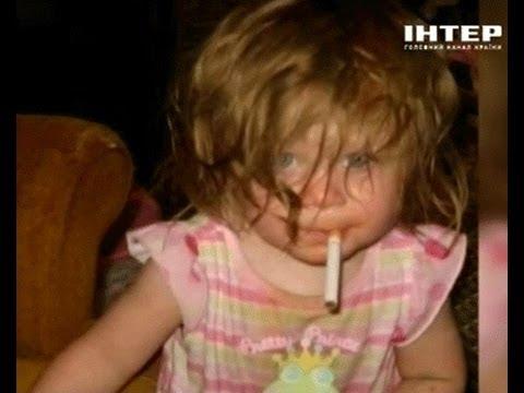 Жестокое Обращение с Детьми - Ранок - Інтер