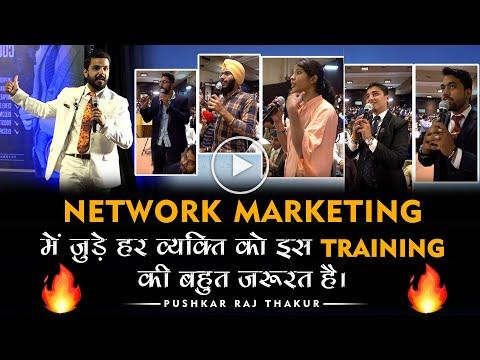 Best Network Marketing Training   Direct Selling - YouTube