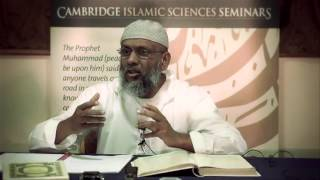 preview picture of video 'Juz' Amma - The Core of The Qur'an - Why Must You Study? By Shaykh Dr Mohammad Akram Nadwi'