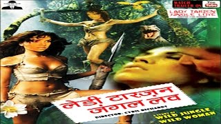 Lady Tarzan Jungle Love  Full Hollywood Dubbed Hindi Action Thriller Film  HD Latest 2016