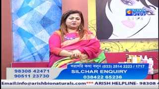 ARISH BIO NATURALS  CTVN Programme On Oct 29, 2018 At 4:30 PM