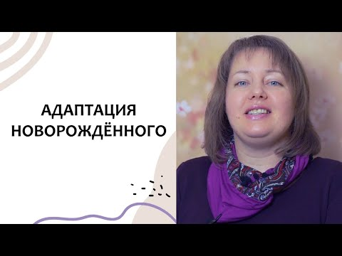 Лечение цыроза печени