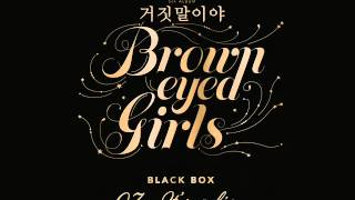 Brown Eyed Girls - Black Box [Full Album]