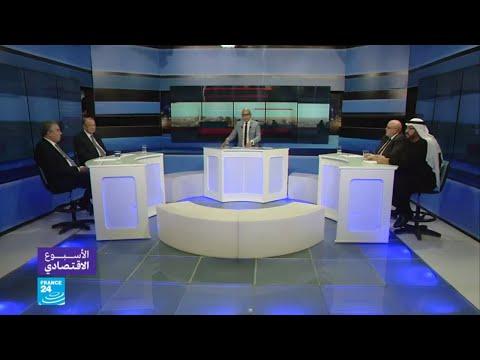 العرب اليوم - شاهد:تونس أول دولة عربية وأفريقية تستضيف المنتدى الدولي