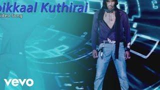 Poikkaal Kuthirai  Yuvanshankar Raja