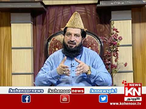 Istakhara 15 September 2021 | Kohenoor News Pakistan