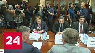 В Госдуме обсудили, как восстановить отношения России и Грузии - Россия 24