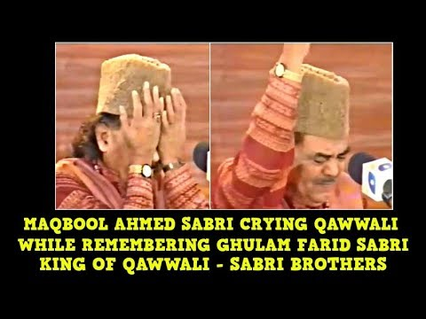 Sabri Brothers - Maqbool Ahmed Sabri Crying While Remembering Ghulam Farid Sabri (MUST WATCH)