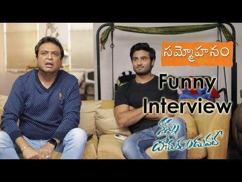 sanmohanam-special-interview-with-nareesh-and-sudheer-babu