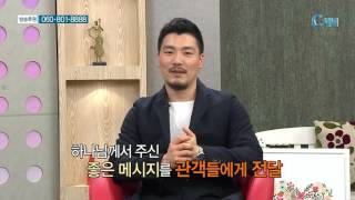 [C채널] 힐링토크 회복  272회 - 뮤지컬배우 양준모 :: 주님의 향기 나는 사람