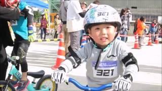 しまなみランニングバイク選手権20163歳クラス決勝