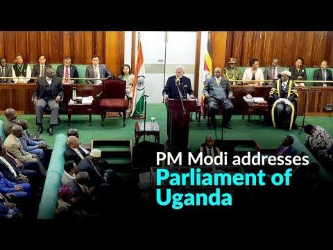 PM Modi addresses Parliament of Uganda