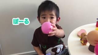 1歳9か月 おしゃべり アンパンマンで遊ぶ / Playing With Anpanman Toys