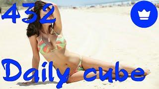 Daily cube #432 | Ежедневный коуб #432