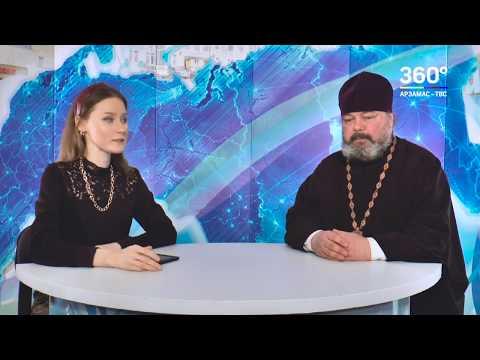 Православные беседы. О Великом Посте (видео)
