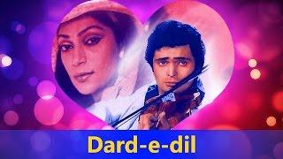 Dard-e-dil Dard-e-jigar (Karaoke) - Mohd. Rafi   - YouTube