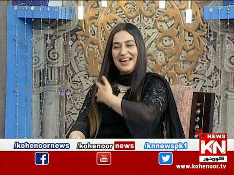 Good Morning 30 May 2020 | Kohenoor News Pakistan