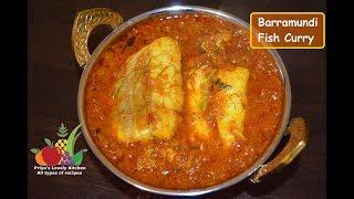 barramundi recipes curry - मुफ्त ऑनलाइन