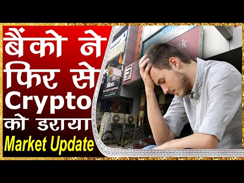 Margin trading bitcoins