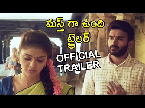 మస్త్ గా ఉంది ట్రైలర్  - Raja Varu Rani Garu Trailer || Latest Telugu Movie 2019