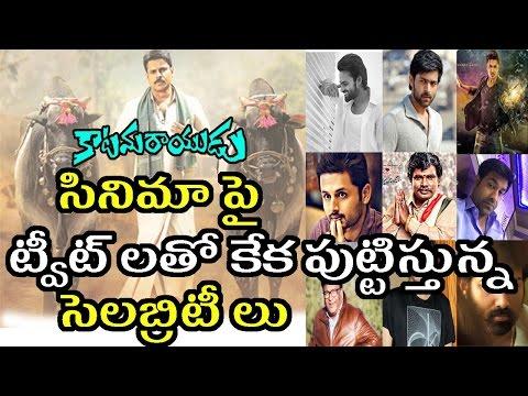 Tollywood celebrities special tweets about katamarayudu movie Pawan Kalyan pspk