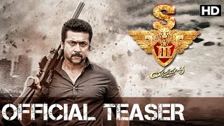 S3 - Yamudu 3 Official Teaser