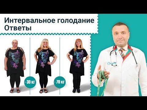 Retete de mancaruri pentru slabit