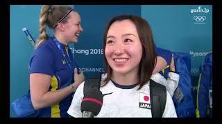 悔し泣きの吉田知那美をスウェーデン選手が慰める微笑ましいワンシーン