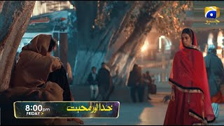 Khuda Aur Muhabbat Episode 28   Huda Aur Muhabbat Episode 28   Har Pal Geo Dramas