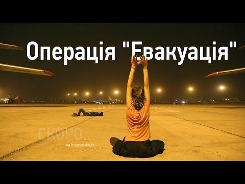 Приключения украинцев в аэропорту Дели