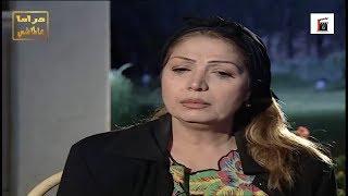 الام لما تحكي قصتها للناس وهي عم تبكي ـ أبناء القهر