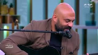 تحميل اغاني أحمد صلاح حسني يغنى أنا معاك برتاح - عمرو دياب MP3