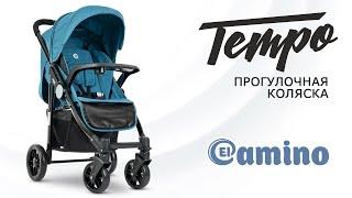 Коляска прогулочная EL CAMINO ME 1027L TEMPO Sangria от компании detitoys - видео