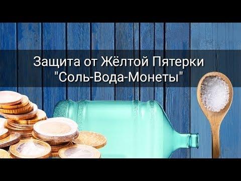 Астрологи новокузнецк форум