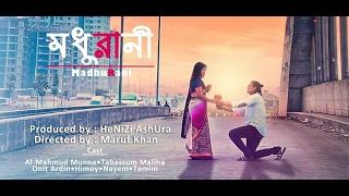 Bangla Valentine