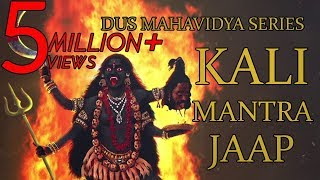Kali Mantra Jaap 108 Repetitions