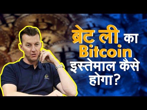 Bitcoin šalto piniginė
