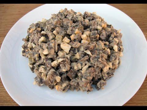 Салат с печенью и грибами. / Очень вкусный и сытный / Пошаговый рецепт