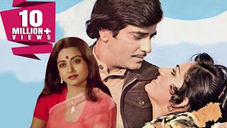 Aasha 1980 Full Hindi Movie  Jeetendra Reena Roy Rameshwari Hrithik Roshan