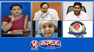 TS Secretariat Demolition Issue | Corona Treatment Into Aarogyasri | V6 Teenmaar News