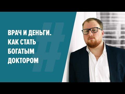 Российские бинарные опционы отзывы
