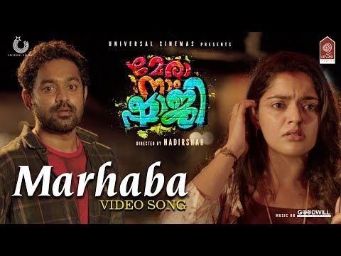 Marhaba Song - Mera Naam Shaji