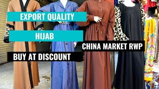 (hijab) | Hijab Scarf | Hijab Dress With Prices 2020  | Hijab Online  | Hijab Women  Wholesale Price