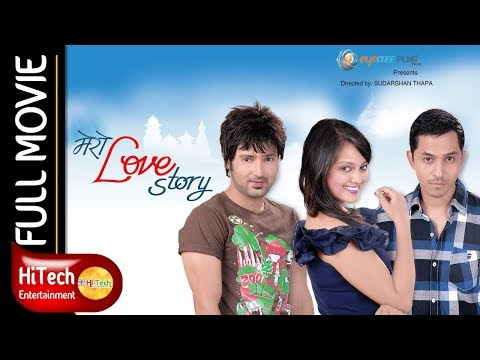 Mero Love Story | Nepali Movie