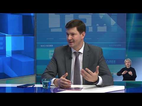 Интервью министра экономического развития Ростовской области Максима Папушенко