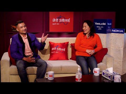 Jeevan Sathi S5 E27 | Kushal Shrestha & Tara Gurung | Promo